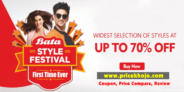 Get 25% off on minimum purchase of Rs.1499